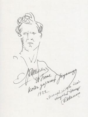 Фёдор Иванович Шаляпин — автобиография и письма