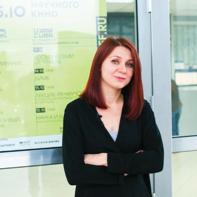 Ирина Белых
